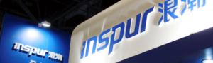inspur blog banner